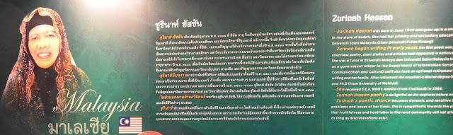 PAMERAN ANUGERAH SUNTHORN PHU DI BANGKOK 26- 30 JUN