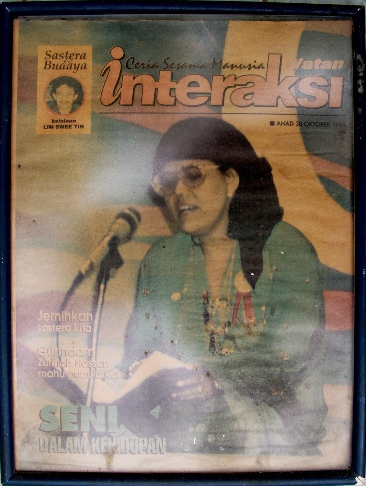 Akhbar Watan Interaksi 1994
