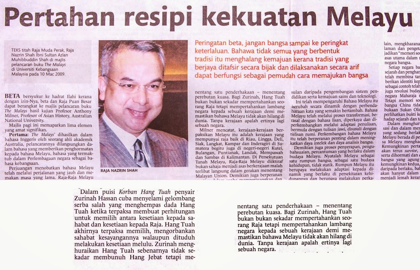 Artikel Sultan Perak