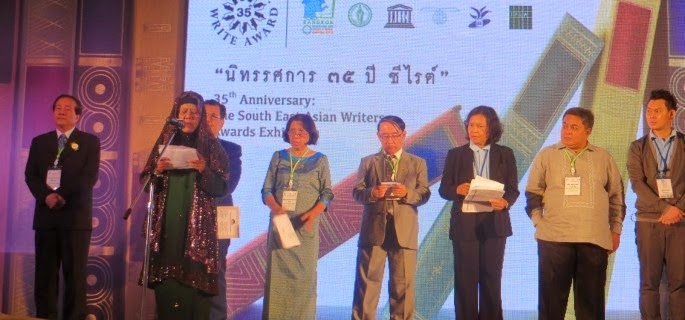 Poet Zurinah Hassan chosen recipient of Thai award