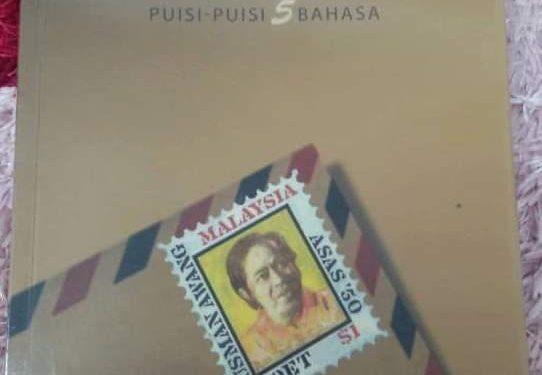 Sajak Usman Awang
