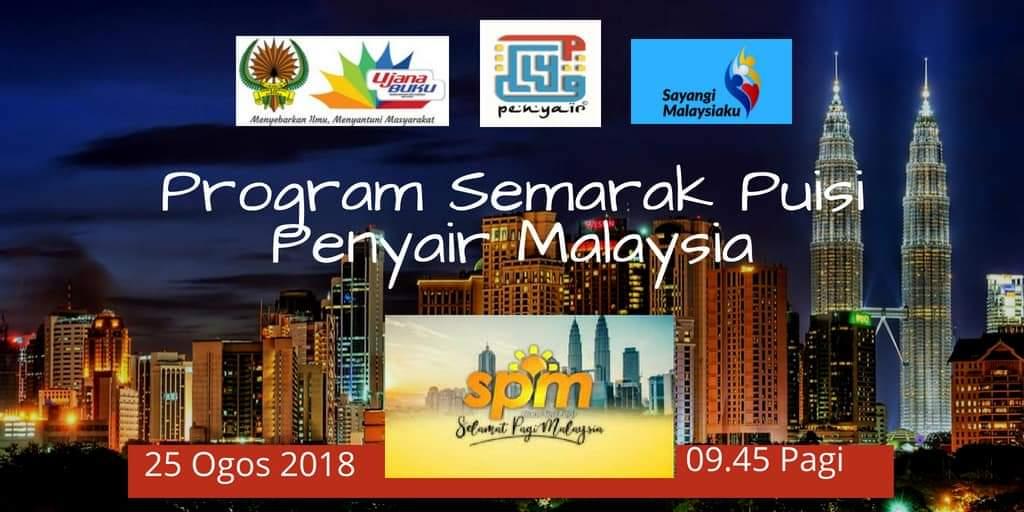 Program Semarak Puisi Penyair Malaysia